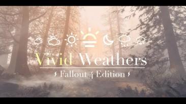 """Fallout 4 """"Глобальное изменение погоды"""""""