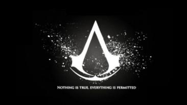 Следующая игра Assassin's Creed может вернуться к Третьему крестовому походу в 2022 году