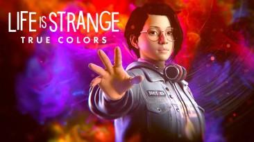 Вступительный ролик главной героини из Life Is Strange: True Colors