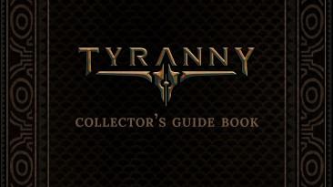 "Tyranny ""Guide Book(Руководство игрока)"""