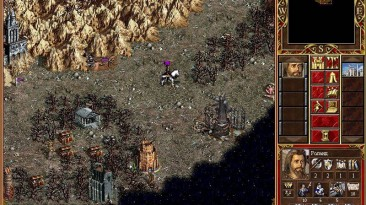 """Heroes of Might and Magic 3 """"Кампания - Intrusion"""""""