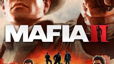 """Mafia 2 """"Музыка главного меню и паузы из бета версии игры"""""""