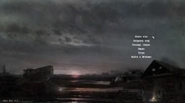 "S.T.A.L.K.E.R.: Shadow of Chernobyl ""Libery Mod 0.92b"""