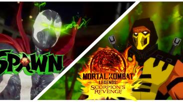Мнение о игровом процессе Спауна и о новом трейлере MK Legends: Scorpion's Revenge