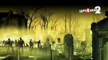 Слух: Left 4 Dead 3 могут анонсировать на E3 2017