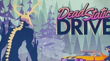 """Grand Theft Auto встречает Ктулху"" - тизер выживача Dead Static Drive"