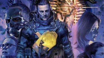 Kojima Productions добавит в Death Stranding уникальный подход к мультиплееру