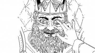 Состоялся релиз Death Crown