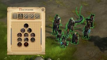 Pathfinder: Kingmaker: Чит-Мод/Cheat-Mode (Скрипт для добавления всех компаньонов в пати)