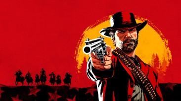 Red Dead Redemption 2 появится в Steam 5 декабря