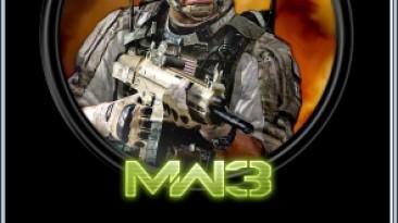 Call of Duty - Modern Warfare 3: Трейнер/Trainer (+15) [1.9.441] {GradenT/PlayGround.ru}
