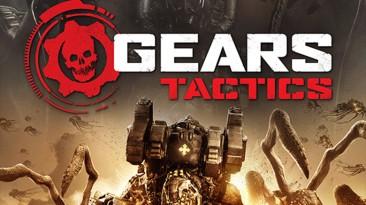 Gears Tactics: Таблица для Cheat Engine [UPD: 03.12.2020] {SovietWristwatch.jpg}