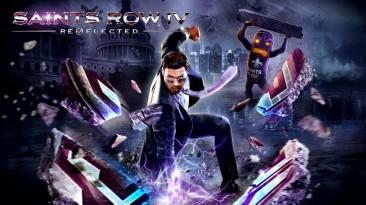 Deep Silver представила новую информацию о Switch-версии Saints Row IV: Re-Elected
