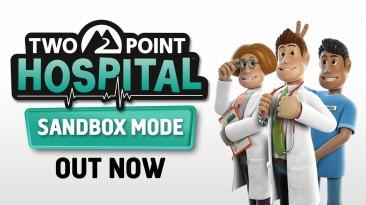 На консолях стало доступно бесплатное обновление режима песочницы для Two Point Hospital
