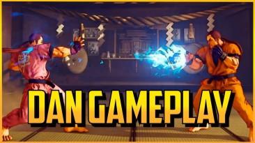 Street Fighter V раскрывает игровой процесс Дэна из будущего DLC