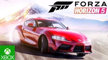 Forza Horizon 5 не получит демоверсию перед выходом
