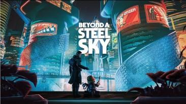 Beyond a Steel Sky выйдет в Apple Arcade 26 июня, а на ПК - в июле