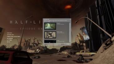 Half-Life 2 Episode One Сохранение/Savegame (100%, По главам)