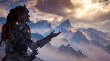 Horizon: Zero Dawn + The Frozen Wilds: Сохранение/SaveGame (Норма, 11+ Сохранений) [1.0]