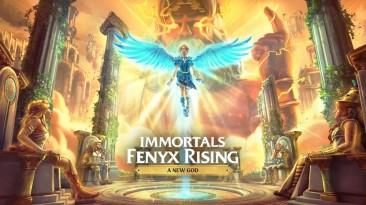 Дата выхода и список трофеев первого DLC для Immortals Fenyx Rising