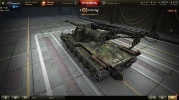 "World of Tanks ""Скин танка Kranvagn"""