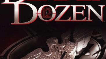 Патч для Deadly Dozen: Pacific Theater