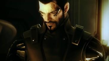 Киберпанк эпохи Возрождения - Культурный анализ Deus Ex: Human Revolution