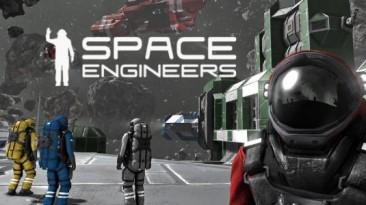 Путешествия между планетами в Space engineers