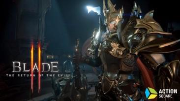 BLADE II: The Return Of The Evil возможно выйдет на Nintendo Switch