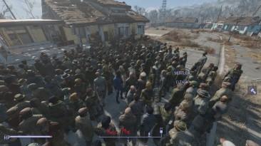 """Fallout 4 """"Увеличение численности поселенцев"""""""