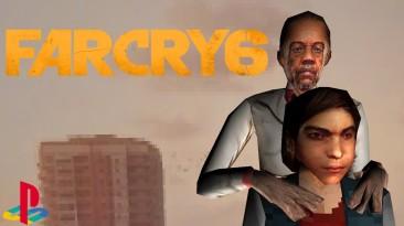 Энтузиаст создал демейк трейлера Far Cry 6 под Playstation 1