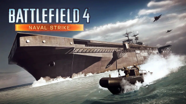 DLC Naval Strike для Battlefield 4 и Turning Tides для Battlefield 1 бесплатны на всех платформах