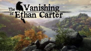 The Vanishing of Ethan Carter теперь работает на Unreal Engine 4
