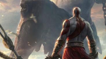 [Игровое эхо] 22 марта 2005 года - выход God of War для PlayStation 2