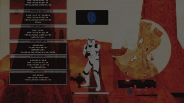 "Star Wars: Battlefront 2 ""Real life graphics 3.0.4"""