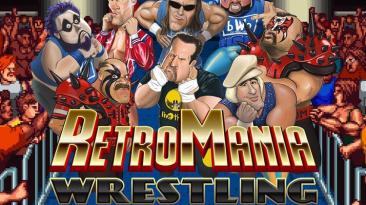 Релиз RetroMania Wrestling отложен