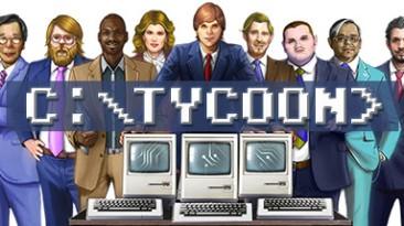 Computer Tycoon: Таблица для Cheat Engine [2019.4.23.19969] {YCsys}
