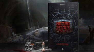 """Во Франции выпустят НРИ по вселенной """"Метро 2033"""""""