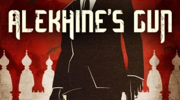 """Патч Alekhine's Gun """"1.02"""""""