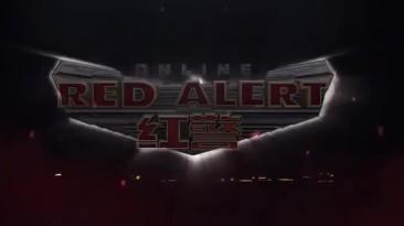 Red Alert Online - Трейлер анонса