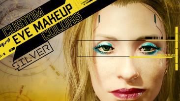 """Cyberpunk 2077 """"Индивидуальный макияж глаз"""""""