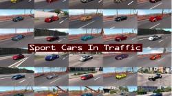 """American Truck Simulator """"Пак спортивных машин в трафик v7.5"""""""