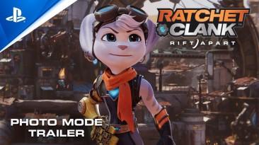 Новый трейлер Ratchet & Clank: Rift Apart демонстрирует возможности фоторежима