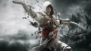 Assassin's Creed IV: Black Flag и Assassin's Creed Rogue, похоже, скоро выйдут на Nintendo Switch