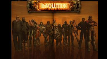 Revolution - Ретекстур (AI Upscale x2)