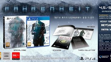 Коллекционное издание Fahrenheit: 15th Anniversary Edition выйдет в конце января