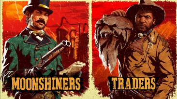 Бонусы для торговцев и самогонщиков на этой неделе в Red Dead Online