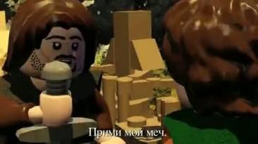 LEGO Властелин Колец - релизный трейлер