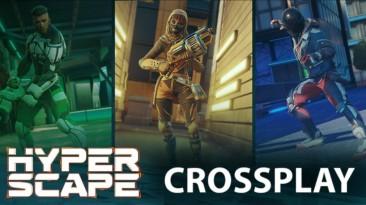 Hyper Scape обзавёлся поддержкой кроссплея