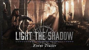 Представлен трейлер события Light the Shadow для Hunt: Showdown